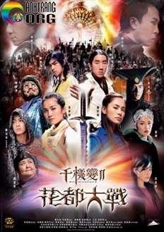 Hoa-C490C3B4-C490E1BAA1i-ChiE1BABFn-2-The-Twins-Effect-2-Chin-Kei-Bin-2-Fa-Tou-Tai-Kam-Blade-of-Kings-2004