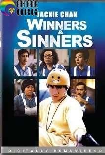 KE1BABB-ThE1BAAFng-NgC6B0E1BB9Di-Thua-Qi-mou-miao-ji-Wu-fu-xing-Winners-amp-Sinners-1983